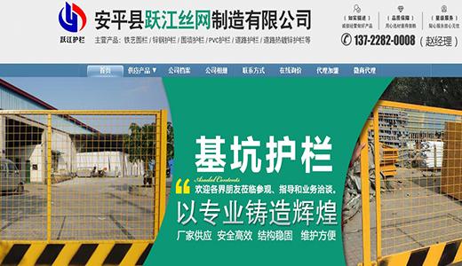 河北丝网代运营案例告诉你怎么店铺月入双十万+