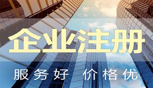 苏州公司注册代理优势多:专业注册服务提升客户满意度