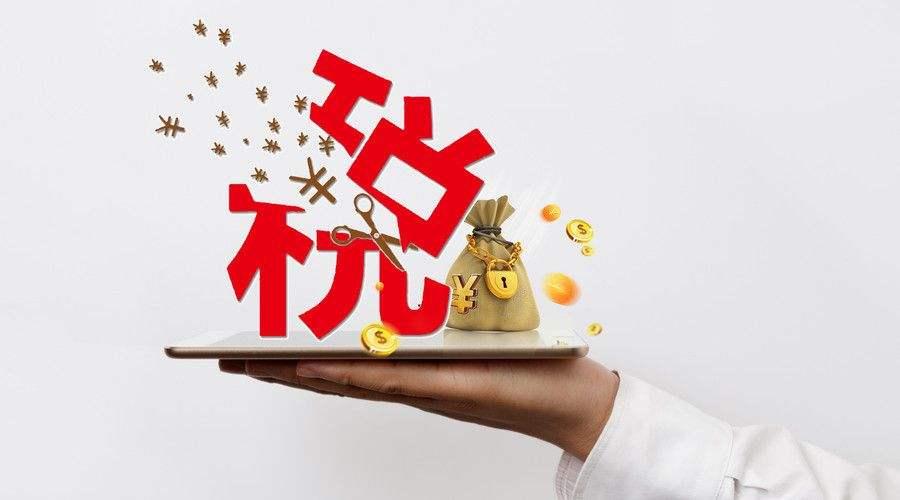 苏州财税代理机构:提升用户体验 塑造服务品牌