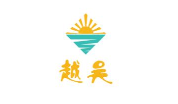 海门市秦娇服装厂logo