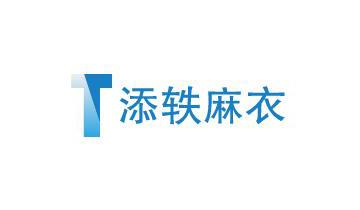 添轶麻衣logo