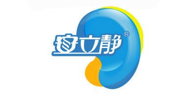保定市安立静减振技术有限公司logo