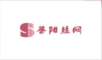 安平县善阳金属丝网制品有限公司
