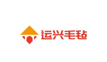 南宫市运兴毛毡厂logo