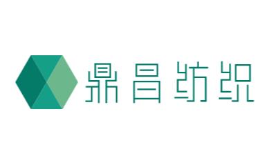 桐乡市鼎昌纺织有限公司logo