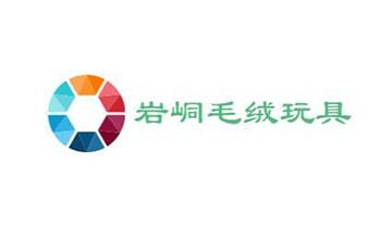 保定白沟新城岩峒毛绒玩具厂logo