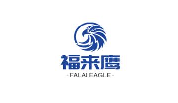 慈溪市宗汉宝雄渔具厂logo