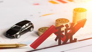 7月1日起,进口汽车关税将降低至15%!