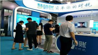 跑得快工商2018广州创交会大放异彩 创新服务引领行业升级