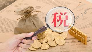 惠台措施出台:在京高新技术台企可减按15%税率征收所得税