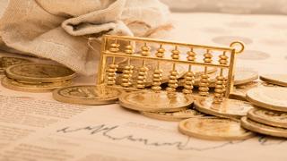 重庆代理记账:企业寻求代账服务有何好处?