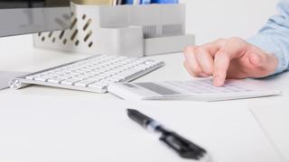 一般纳税人与小规模纳税人相比有何不同?具有哪些特点?