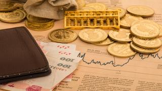 西安代理记账收费行情如何?受哪些因素影响?
