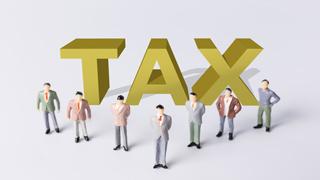 创业迎利好!税务总局发布支持和促进重点群体创业就业有关税收政策