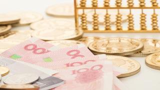 德阳代理记账:企业寻求代账服务多少钱?