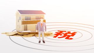 天津市税务局进一步简化小规模纳税人财务会计报表报送